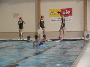 H27水泳教室
