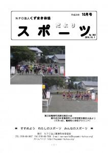 表紙(No.362)