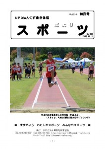 Taro-表紙(№374)