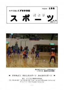 Taro-表紙(№379)