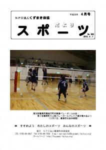 Taro-表紙(№380)