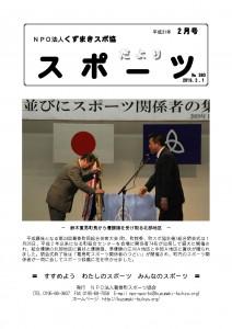 Taro-表紙(№390)